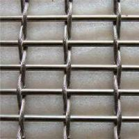 Quality Decorative Metal Wire Mesh Facade Cladding for sale