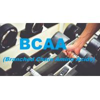 China branched-chain amino acid (bcaa),branched chain amino acid (bcaa) supplement on sale