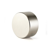 Buy cheap Axial 3mm Super Strong NdFeB Disc Neodymium Magnets D12x3mm from wholesalers