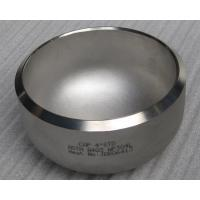 Quality 4'' STD Stainless Steel Tube End Caps Drain Metal End Caps For Tubes for sale
