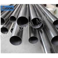 China Metal Monel AMS 4574 Monel 400 W.Nr 2.4360 Nickel Alloy Tube Oxidation Resistance on sale