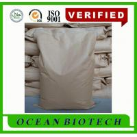 Quality high quality calcium citrate for sale