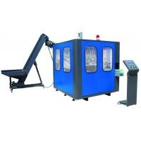Buy cheap Automatic Bottle Blow Molding Machine Hy-a4 from wholesalers