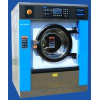 Quality 15KGS ECONOMY High Speed WASHER Extractor/Commercial Washer/Laundry Washer/Hotel Washer/Commercial Washing Machine for sale