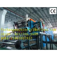 Quality Rotary Type Paper Egg Tray Production Line Machine(FC-ZMG4-32) for sale