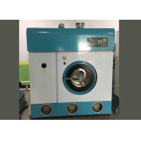 China Fully Automatic Industrial Washing Machine Water Efficient For Clothes / Sheet Clean on sale