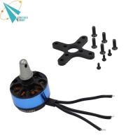Quality 2804 2300KV Multicopter outrunner brushless motor for sale