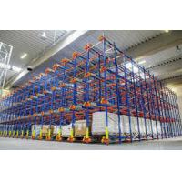 Buy Fifo System Q235 Industrial Pallet Racks For Fancy Plywood Storage at wholesale prices