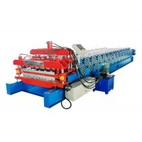 Quality Middle Plate 16mm Steel Sheet Roll Forming Machine With Two Different Profile Design for sale