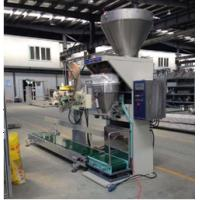 China No bucket screw packing machine - single scale Powder material packaging machine Flour Packing Machine 304 on sale