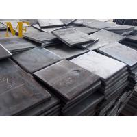 Quality OEM Diamond Dowels Steel Plate Q235 Carbon Steel 110*110*6mm Size for sale