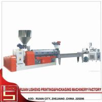 Quality High Capacity Waste Plastic Recycling Machine For PET / PE / PP Plastics for sale