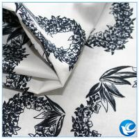 Quality 100%polyester curtain fabric , with jacquard woven fabric for sale