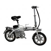 China GB Lithium Battery Powered Folding Electric Bike 40km - 100km Milage distance on sale