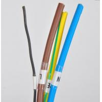 Buy cheap OEM EV-RSS EV Charging Cable For EV AC Charging Station TPE Insulated from wholesalers