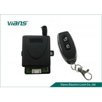 Buy cheap Remote Control Exit Button ,Push Button with a remote switch for access control system from Wholesalers