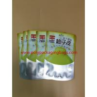 Quality Recyclable BOPP Aluminium Foil Bag For Dried Fruit , Peanuts , Tea for sale