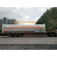 Buy 18.9 tons 45.5m3 40' 40 feet cryogenic 40ft lng iso tank container at wholesale prices
