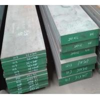 Quality 1.2344 H13 SKD61 Hot Work Mould Steel Round Flat Bar For Extrusion Mold for sale