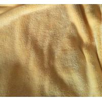 Quality Microfiber Yellow 150cm 350gsm Two Sides Coral Fleece Towel Super Absorption Fabric for sale