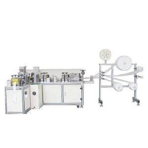 Quality Disposable Antivirus 140pcs/Min Medical Mask Manufacturing Machine for sale