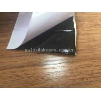 Quality Anti - Corrosion Wrapping Rubber Sheet Roll With Butyl Rubber Material for sale