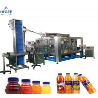 Buy cheap 304 Stainless Steel Juice Filling Machine 2.5Kw With Screw Capping Function from wholesalers