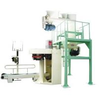 Quality Automatic Rice Bag Filling Machine Grain Bagging Machine Fast Packing Speed for sale