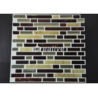 OEM Eco Friendly Self Adhesive Silver Vinyl Wall Stickers For Bathroom Tiles