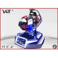 Quality Real Track VR Racing Simulator With Electric Motion - Based Dynamic Platform / Car Game Machine for sale