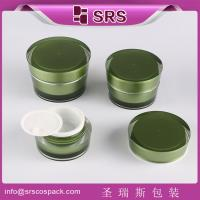 Quality SRS China cosmetic packaging wholesale luxury acrylic 50ml plastic jars for face cream use for sale