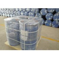 Quality Tert-Butyl 2-Bromo-2-Methylpropanoate Pharmaceutical Raw Materials Cas No 23877-12-5 for sale