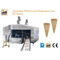 Buy cheap Motor Drived Wafer Cone Production Line Produce High Standard Products from wholesalers
