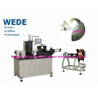 Buy cheap 3kw Flat Wire Winding Machine With Insulation Paper Inserting Machine from wholesalers