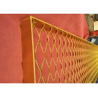 Quality Architecture Aluminum Screen Facade, Expanded Metal Mesh For Window Divider for sale
