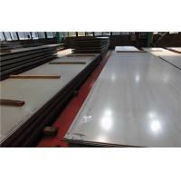 Quality s32760 Duplex Steel Plate 0.5 - 100mm,Super Duplex Stainless Steel Plate S32750,S32760 for sale