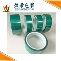 Quality Polyester silicone adhesive tape for sale