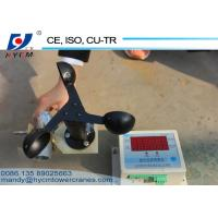 Buy Brand New Wind Speed Sensor Switch Anemometer For Tower Crane at wholesale prices
