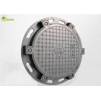 Quality Sewage Ductile Iron Casting Manhole Cover Round Trench Drain Grating Cover for sale