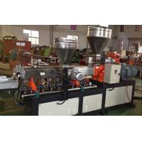 Quality Recycled Plastic Granules Machine PET Twin Screw Wasted Flakes Extruder for sale