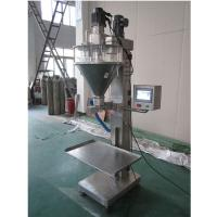 Quality Manual detergent powder filling machine powder packing machine price for sale
