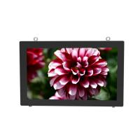 China 2500 Nit Outdoor LCD Digital Signage IP65 Sunlight Touch Screen Wall Mount Wifi 4G on sale