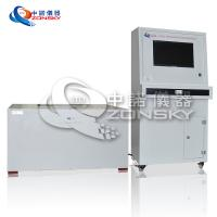 Buy cheap ASTM C447 Thermal Testing of Building Insulation Materials / Thermal Insulation from wholesalers