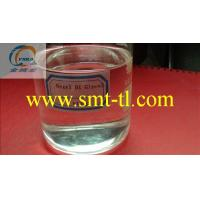 China Diethylene glycol diethyl ether on sale