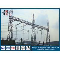 Buy cheap Switch Yard Substation Steel Structure Hot Roll Steel Q420 , Q460 from wholesalers