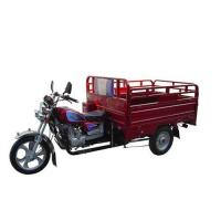 Quality Three-wheel motorcycle tricycle for sale