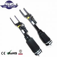 Quality Front Air Suspension Shock Absorber for Mercedes W251 R Class Air Bag Spring Strut 2513203113 2513203013 for sale