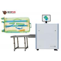 China SPX5030C Baggage Screening Equipment small size xray baggage scanner for Factory on sale