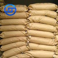 High Quality Guar Gum Xanthan Gum Food Grade Directly From Factory