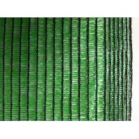 Quality 3 Needles Agriculture Plant Shade Neting , Hdpe Shade Net 30gsm - 300gsm for sale